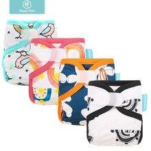 Happyflute – housse de couche-culotte imprimée PUL pour nouveau-né, en tissu écologique, à pression ou à crochet et boucle, couverture pour bébé