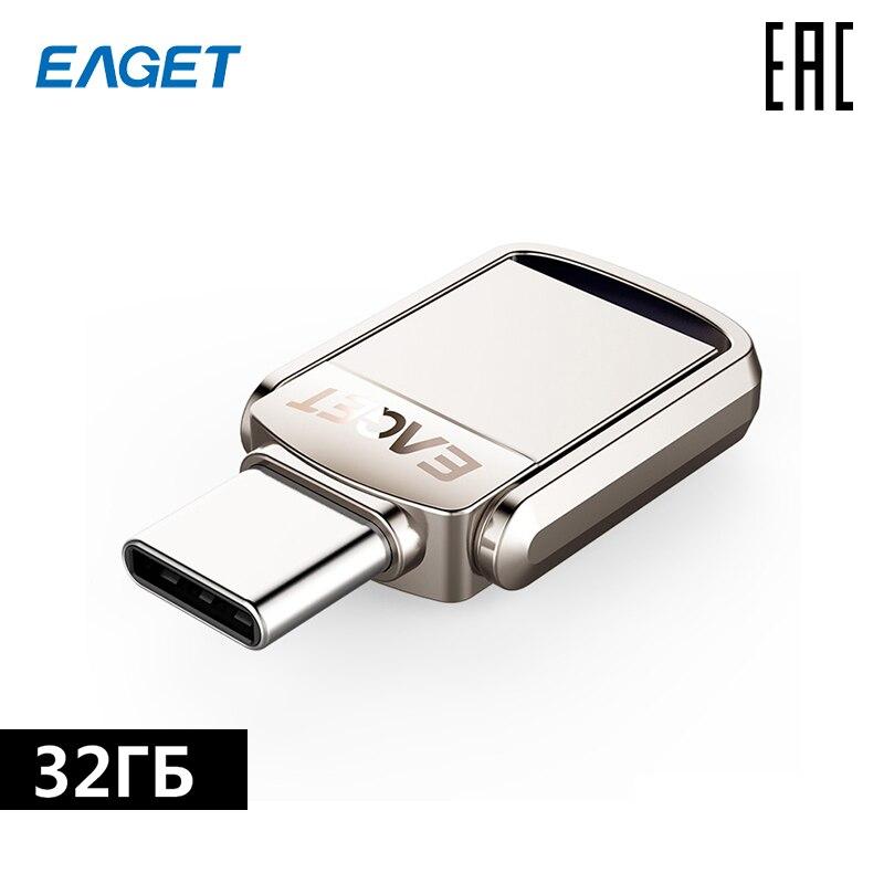 EAGET CU20-32 Флешка 32ГБ с двоиным разъёмом USB 3.1 и type С для смартфонов/компьютеров/планшетов/ноутбоков/ПК