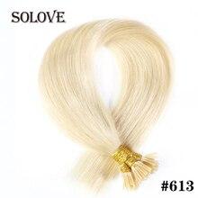 Прямые машины сделаны Волосы remy наращивание 0,8 г/шт. 50 шт./компл. прямые кератиновые человеческих волос для наращивания волос