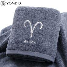 100% Cotton Bath Towel Constellation Pattern White Grey Embroidered Bath Towel Girl/Men Bathroom Rectangle Bath Towel 70*140cm