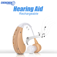 Rechargeable BTE Hearing Aid for The Elderly Hearing Loss Sound Amplifier Adjustable Hearing Aids Ear Care Tools