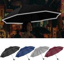 Автоматический Модный складной деловой зонт со светоотражающими полосками, Зонт от дождя и солнца, инструмент для окклюзии
