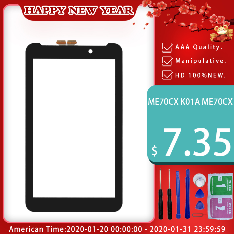 7inch Touch Screen Digitizer Glass Lens For Asus Memo Pad 7 ME170 K012 ME70CX 5581L K017 K01A Replacement Screen Free Shipping