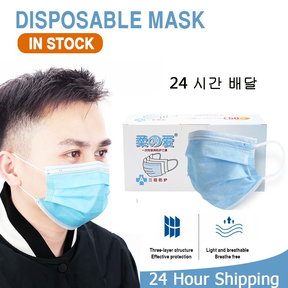 50/100/pcs Disposable Face Mask Filter Protective Respirator Mask  Filter PM2.5 Carbon Adult Child  For Disposable Dust Mask
