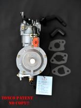170F çift yakıt karbüratör benzinli jeneratör LPG NG propan dönüşüm hibrid 2.8KW GX200 + eşarp hediye olarak, TONCO marka