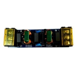Image 2 - DYKB 110V 220V carte de filtre dalimentation ca 25A EMI filtre anti bruit pour amplificateur de puissance Audio PCB feuille de cuivre doublé