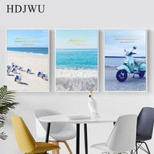 Mediterranean Art Home Canvas Painting Wall Pictrue Blue Sea Scenery Decorative Printing Poster for Living Room  AJ00260