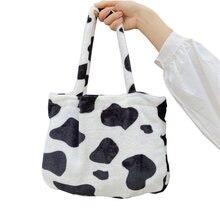 Cow printed women shoulder bags plush soft handbags new fashion