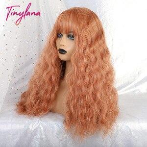 Image 3 - 小さなlanaの波合成かつらオレンジピンク色のための前髪とアメリカ女性耐熱ファイバーコスプレロリータ髪