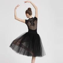 Профессиональная балетная юбка пачка для взрослых белая черная