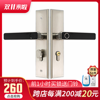 Fingerprint lock wooden door smart lock smart electronic lock retro style antique room simple door lock