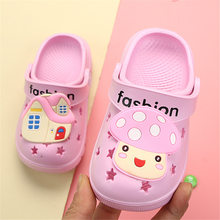 Pink Garden Cave Shoes infant sandals baby Slippers Summer Boy slipper Baby Beach shoes Cute Cartoon Toddler kids slippers Girls(China)