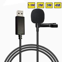 Микрофон петличный с usb разъемом 15/2/3/4 м