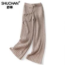 Shuchan 92% Wool +8% Cashmere Wide Leg Pants Solid High Waist Korean Office Lady Full Length Warm Style Women