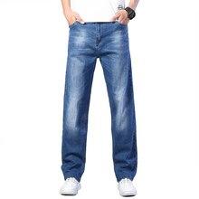 40 42 44 luz azul leve denim jeans primavera/verão de alta qualidade algodão estiramento masculino em linha reta solto fino moda jeans