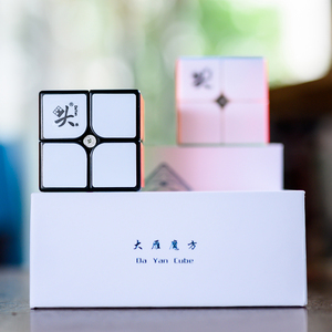 Image 4 - DaYan 2x2x2 TengYun M Magnetic Magic Cube 2x2 cubo magico Educational Toys Champion Competition Professional Cube Toys