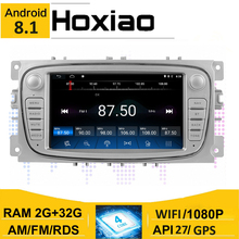 2 din Android 8.1 For Ford Focus S-Max Mondeo 9 Galaxy C-Max 7\