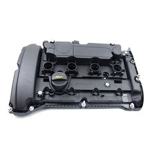 Прокладка крышки клапана цилиндра бензинового двигателя 9805712480