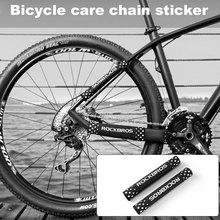 ROCKBROS Neoprene Bike Frame Protector Chain Stay Rear Fork