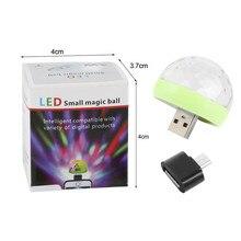 Мини USB диско-светильник светодиодный вечерние светильник s Портативный хрустальный магический шар красочный эффект сценический светильник для дома вечерние караоке Декор