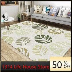 1314 Nordic Living Room Coffee Table Geometric Simple Carpet Geometric Pattern 3D Printing Mat Bedroom Decor Area Rug Large