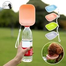 Dog Travel Water Bottle Portable Pet Dog Water Bottle Drinking Water Feeder for Dog Cat