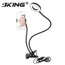 JKING 2 in 1 360 Degree Long Arm Flexible Desktop Metal Bracket Stand Holder with Dimmable LED Fill Light for Live Stream