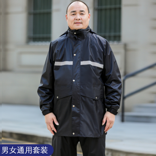 Increase Large Size Raincoat Rain Pants Suit Adult Fat People Rain Coat Motorcycle Raincoat Thicken Rain Jacket Casaco Masculino 5