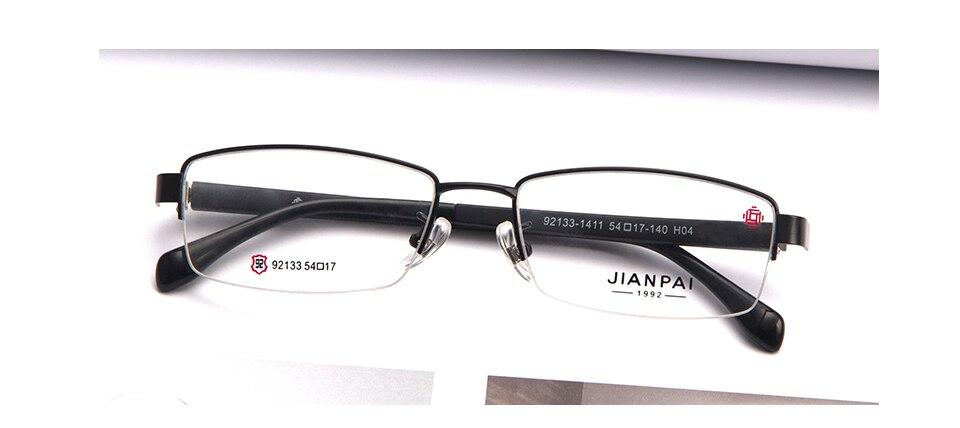 Мужские очки в металлической полуоправе оптические квадратные