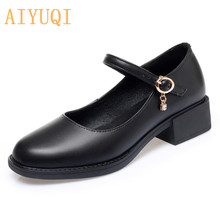 AIYUQI Women's Shoes Genuine Leather 2021 New Mid-heel Mary Jane Shoes Women Shiny Fashion Large Size Ladies Office Shoes