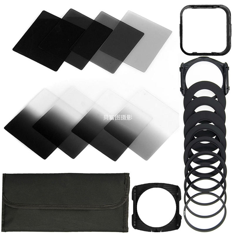 Square Filter Set Insert Type Gradient Mirror Square ND Mirror P Series Filter Package Hood Bracket