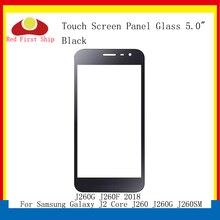 10 개/몫 삼성 갤럭시 J2 코어 J260 J260G J260SM J260G J260F 터치 패널 렌즈 J260 2018 LCD 유리