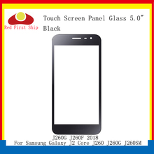 10 adet/grup Dokunmatik Ekran Samsung Galaxy J2 Çekirdek J260 J260G J260SM J260G J260F Dokunmatik Panel Ön Dış Lens J260 2018 LCD Cam