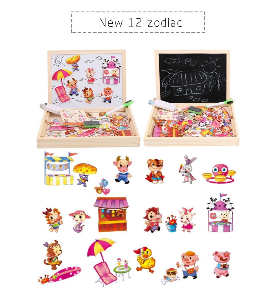5-产品展示-Banner12