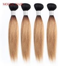 MOGUL волосы 4/6 пряди 50 г/шт. 1B 27 Омбре медовый блонд бразильские Прямые Remy человеческие волосы 613 натуральный цвет короткие волосы