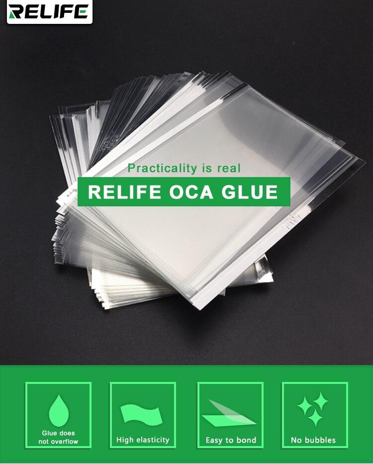 RELIFE-OCA干胶(英文)_01