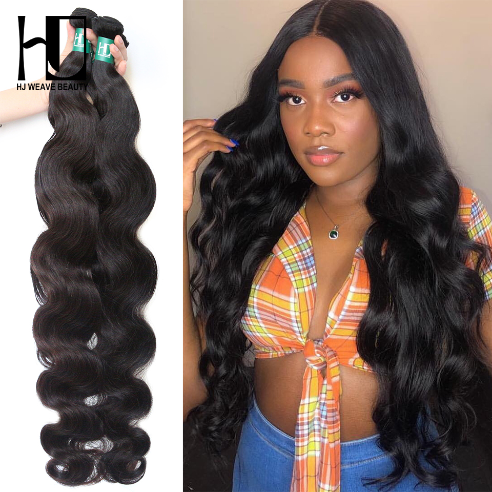8A Virgin Hair Brazilian Hair Weave Bundles Body Wave 1/3/4 Pcs 100% Human Hair Extension Natural Color HJ Weave Beauty