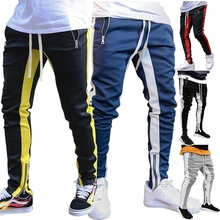 New Casual Sport Pants Men Trousers Running Hip Hop Zipper Sports Black Fitness Tights Jogger Bodybuilding Sweatpants Size M-XXL cheap RONGEYU Harem Pants COTTON Polyester Midweight DH263 38 - 45 Full Length REGULAR Broadcloth Fake Zippers Elastic Waist Pleated