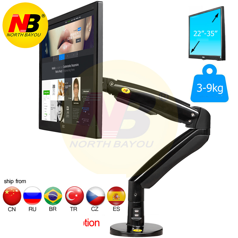 NB F100A Gas Spring Arm 22-35 Inch Screen Monitor Holder 360 Rotate Tilt Swivel Desktop Monitor Mount Arm With Two USB3.0 Ports
