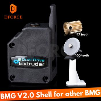 DFORCE darmowa wysyłka OEM BMG V2 0 Shell Upgrade Kit inne firmy BMG V2 0 Upgrade kit Upgrade wskaźnik sukcesu 95 tanie i dobre opinie CN (pochodzenie) Wytłaczarka BMG upgrade shell KIT