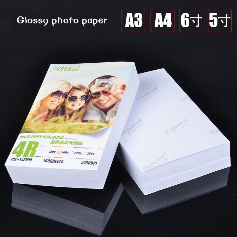 Photo Paper A4 Photo Printing 5 6 High Gloss Paper Inkjet Printer Photo Paper A3 Color Paper 7 Transfer Sublimation Paper