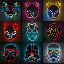 De neón brillante EL máscara para fiestas de noche de Brujas máscara LED miedo máscara de fiesta Cosplay luz máscara Masquerad máscara resplandor en la oscuridad