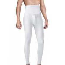 High Waist Men's Long Johns Pants Slimming Shaper Elastic Co