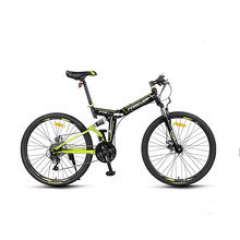 VTT cross-country vitesse variable adulte pliable doux queue vélo hommes ultra-léger portable