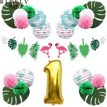 Neue Flamingo Fiesta Geburtstag Party Dekoration Gesetzt Palm Verlässt Plissierten Papier Laternen Gold Folie Ballon Hawaiian Tropical Party