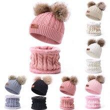 Комплект из двух предметов: шапка и шарф, Шапка-бини, детские шапки, шапки для девочек, шапки с имитацией Помпона, сохраняющие тепло зимние вя...