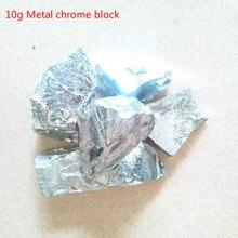 Вакуумная упаковка из хромированного металла высокой чистоты