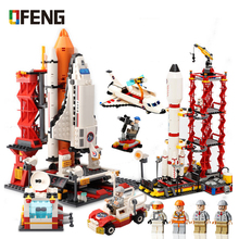 City Spaceport Space Building Blocks Shuttle Launch Center Educational Toys For Kids Gifts Compatible kits Bricks стоимость