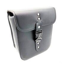 Универсальная черная сумка из искусственной кожи для мотоцикла