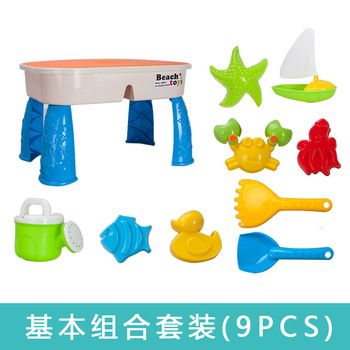 2 In 1 Summer Outdoor Beach Sandpit Toys Sand Bucket Water Wheel Table Play Set Toys Children Learning Education Toy 25pcs set kids colorful beach sand mold play set outdoor backyard sandpit toy interactive games